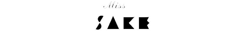 一般社団法人 ミス日本酒 / Miss SAKE Association