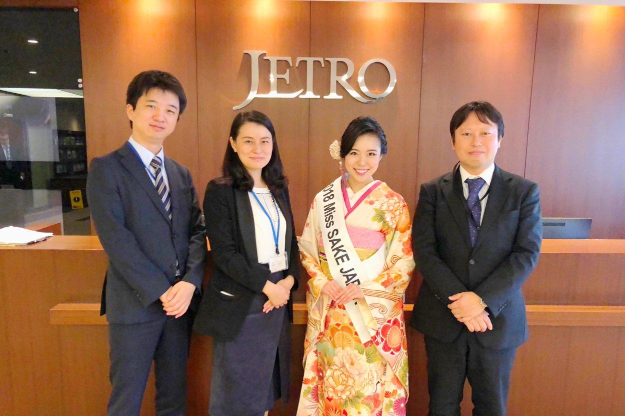 日本貿易振興機構 Japan External Trade Organization (JETRO) 様へ ...