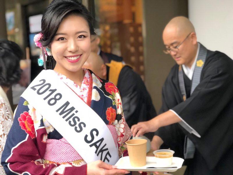 第29回世界仏教徒会議・第20回世界仏教徒青年会議・第11回世界仏教徒 ...
