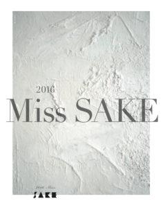 2016Miss-SAKE-brochure