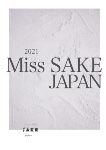 2021-Miss-SAKE-brochure